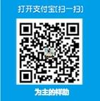 pay_weixin