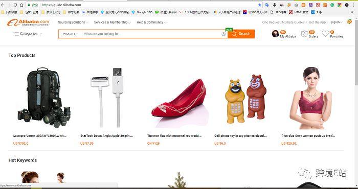 guide.alibaba.com首页展示样式