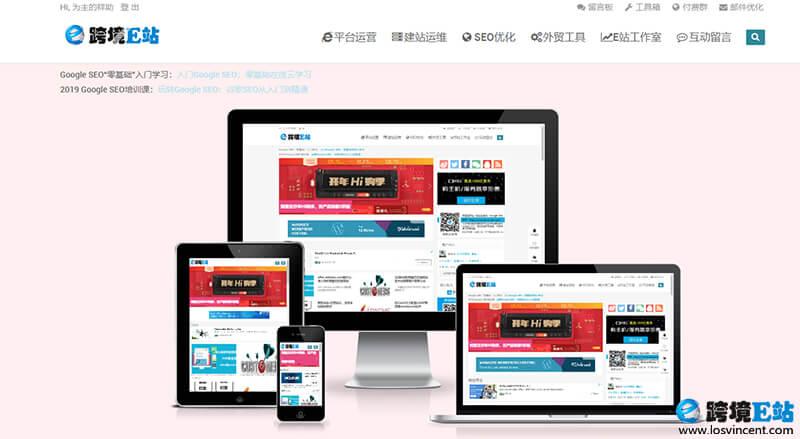 网站多设备终端实时预览