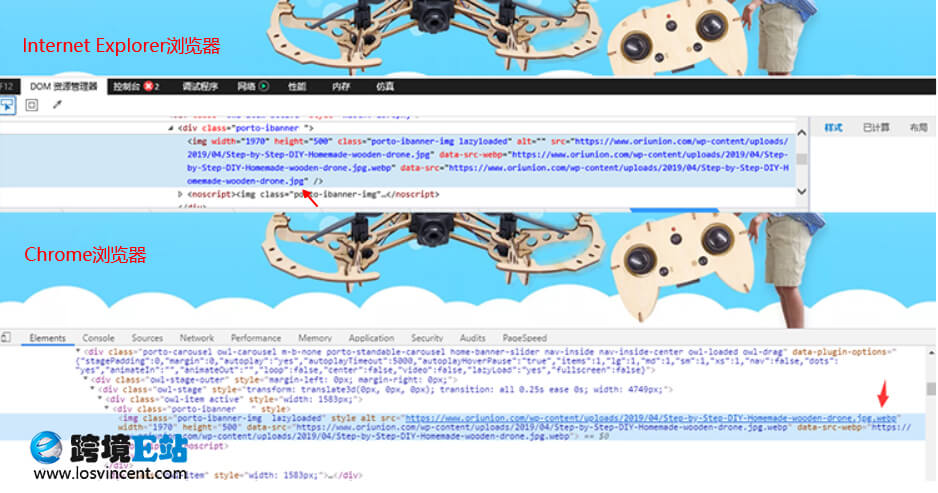 IE和Chrome浏览器自动识别webp