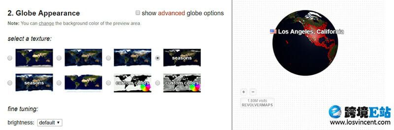 设置3D-Globe地球仪的外观贴图