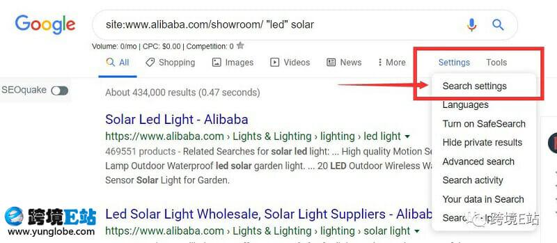 google-search-settings搜索设置