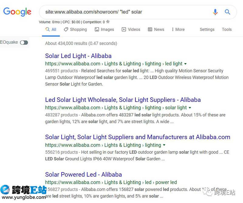 google-site命令搜索关键词