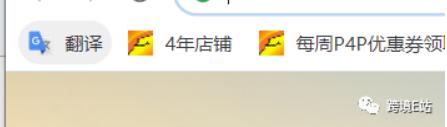 Chrome浏览器添加书签